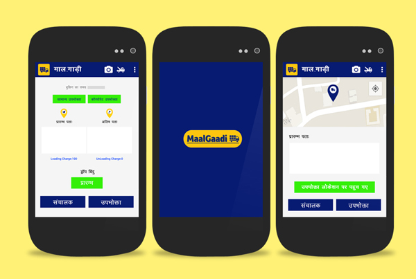 Mobile-app-for-vehicles