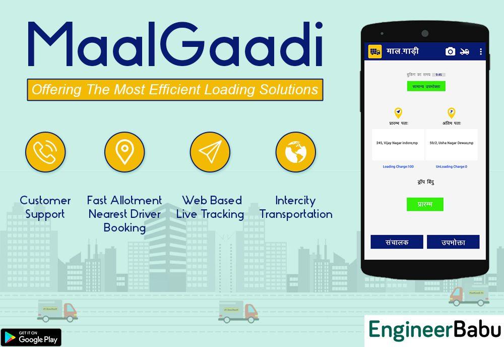 Maalgaadi mobile app